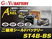 G&Yuバッテリー AXEL/アクセル 二輪車用シールドバッテリー ST4B-BS