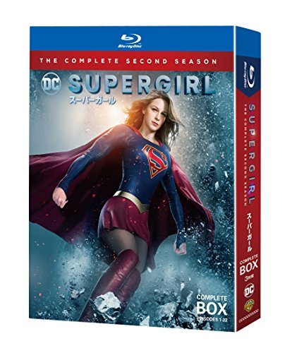 SUPERGIRL/スーパーガール <セカンド・シーズン>ブルーレイ  コンプリート・ボックス(3枚組) [Blu-ray]
