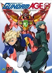 機動戦士ガンダムAGE 08 [DVD]