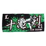 NPB 埼玉西武ライオンズ グッズ 十亀剣 プレイヤーズ フェイスタオル - -