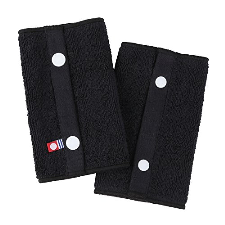 今治タオル 抱っこひも用 最高級 よだれカバー ブラック