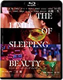 THE LIMIT OF SLEEPING BEAUTY リミッ...[Blu-ray/ブルーレイ]