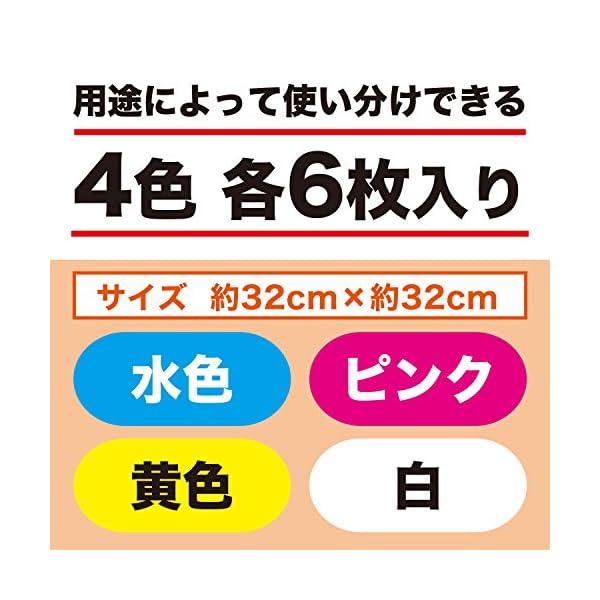 【Amazon.co.jp限定】ガーゼハンカチ...の紹介画像6