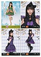 HKT48 矢吹奈子 栄光のラビリンス 11弾 ミニポス コンプ 生写真