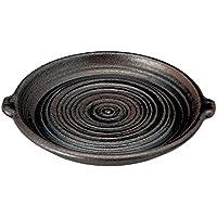 萬古焼 直火?レンジ?オーブン対応 ひとり 石焼き 陶板 16.3cm