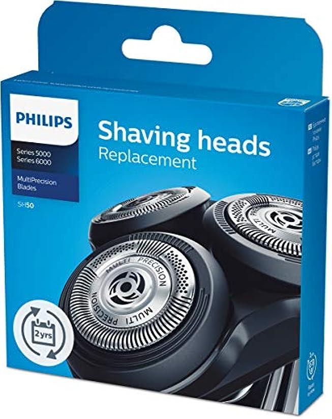 再集計好きである痛み(正規品)フィリップス メンズシェーバー 5000シリーズ 替刃 SH50/51