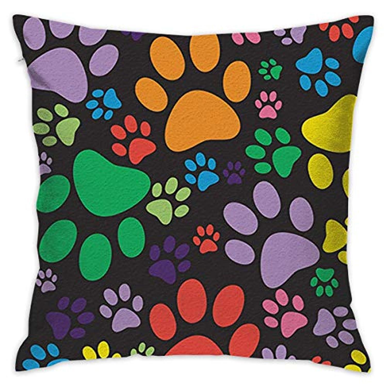 足跡 多彩な色 異なる大きさ 枕カバー クッション 抱き枕 部屋 ソファ 車 装飾 柔軟 創意 デザイン 新型 人気 おしゃれ 枕