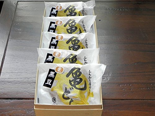 越後湯沢 創作和菓子 萬亀 丸ごと1個栗入り黒豆どら焼き (5個)