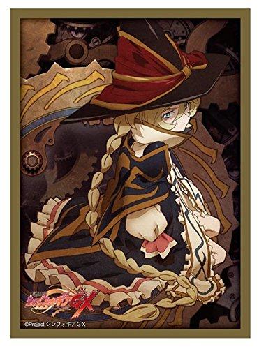 ブシロードスリーブコレクションHG (ハイグレード) Vol.973 戦姫絶唱シンフォギアGX 『キャロル・マールス・ディーンハイム』