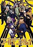 ゴールデンカムイ 第四巻(初回限定版)((ゴールデンチケット)キャンペーン対象) [Blu-ray]