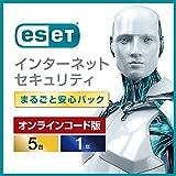 ESET インターネット セキュリティ(最新)|まるごと安心パック|5台1年|オンラインコード版|Win/Mac/Android対応