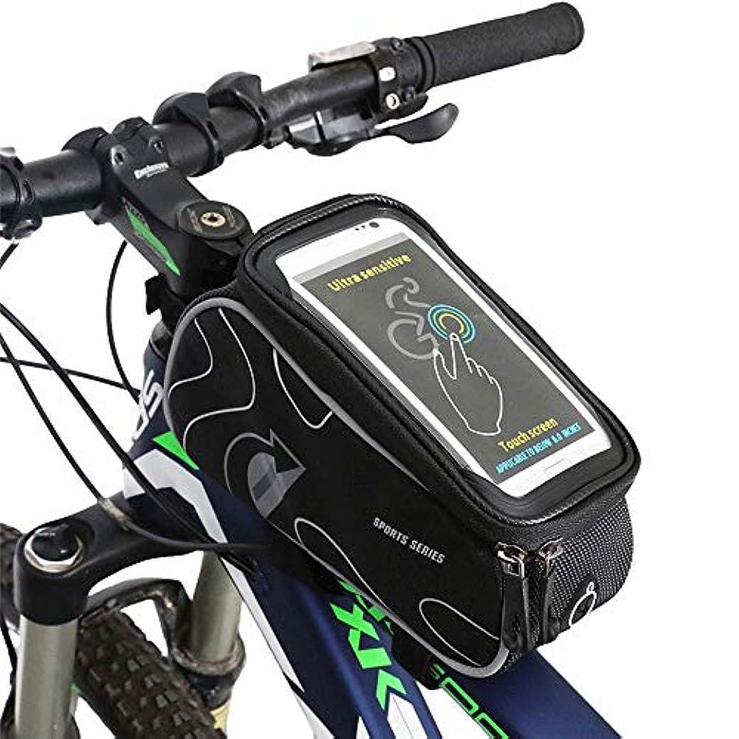 イタリックライン勇気のある自転車フロントフレームバッグ バイクフレームバッグ透明サイクリングパニエバッグポーチバスケット付き6インチTPU携帯電話スクリーンタッチホルダー (Color : GRAY, Size : 18*15*13.5CM)
