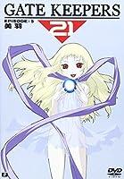 ゲートキーパーズ21 EPISODE:5 美羽 [DVD]