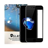 iPhone 8 plus 強化ガラスフィルム 炭素繊維スクリーン 保護フィルム Tiamat 液晶保護フィルム 全画面保護 3D Touch対応 業界最高硬度9H 全面フルカバー 全面保護 気泡ゼロ ガイド枠付き 指紋防止 貼り付け簡単 高品質 耐久性抜本 (ブラック)