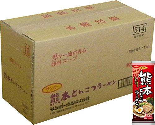棒状 熊本とんこつラーメン 袋169g