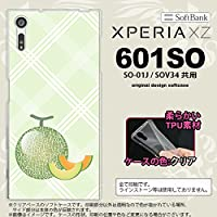 601SO スマホケース Xperia XZ 601SO カバー エクスペリア XZ メロン nk-601so-tp658