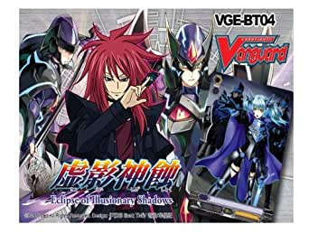 カードファイト!! ヴァンガード VGE-BT04 ブースターパック Vol.4 <英語版> Eclipse of Illusionary Shadows BOX