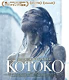 KOTOKO 【Blu-ray】