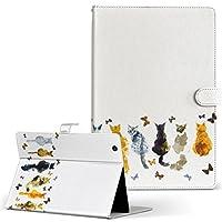 igcase MediaPad T2 7.0 Pro Huawei ファーウェイ メディアパッド タブレット 手帳型 タブレットケース タブレットカバー カバー レザー ケース 手帳タイプ フリップ ダイアリー 二つ折り 直接貼りつけタイプ 010276 動物 猫 水彩