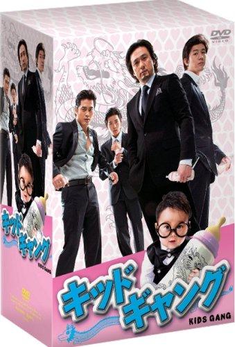 キッドギャング DVD-BOX