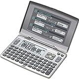 カシオ エクスワード 電子辞書 【国