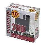 PIODATA 3.5インチ 2HD フロッピーディスク アンフォーマット 10枚入