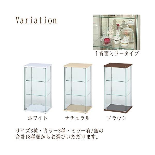 不二貿易 ガラスコレクションケース 3段 幅4...の紹介画像6