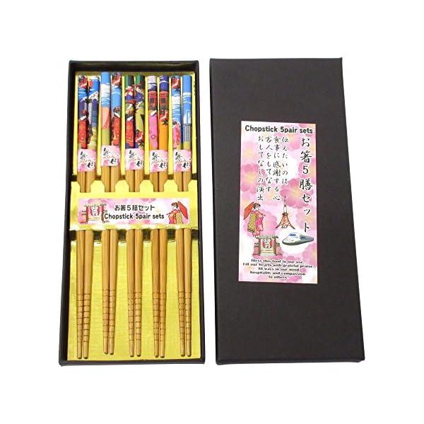 お箸 5膳セット 舞妓と東京めぐり 303-313の商品画像