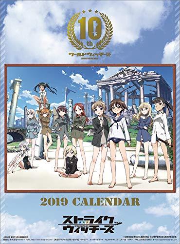 ストライクウィッチーズ 2019年 カレンダー 壁掛け A2 CL-136