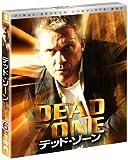 デッド・ゾーン シーズン6<トク選BOX>[DVD]