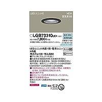 HM27863 LEDダウンライト60形拡散黒枠 昼白色