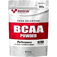 Kentai BCAAパウダー 300g
