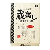 [福島お土産] 蔵出し喜多方ラーメン 1箱 (日本 国内 福島 土産)