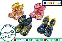 【子供服】 Kids Foret (キッズフォーレ) お花・電車柄総柄レインシューズ 13cm~20cm B81854 (17, P)