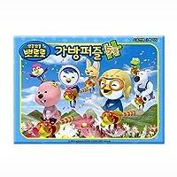Korean Toy Pororo IQ bag puzzle 5 piece set. by MiMi [並行輸入品]