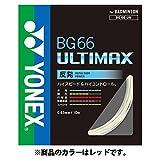 YONEX(ヨネックス)【BG66UM】B...
