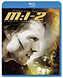 M:I?2 スペシャル・コレクターズ・エディション [Blu-ray]