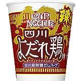 日清 カップヌードル 四川麻辣よだれ鶏味 80g ×20個
