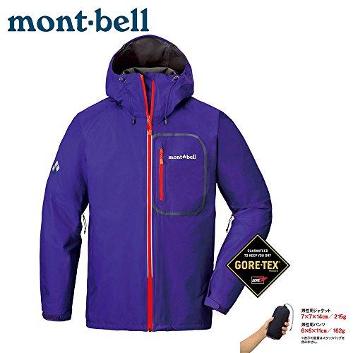 (モンベル)mont-bell トレントフライヤー ジャケット Men's 1128541 VTIG バイオレットインディゴ M