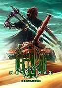 METAL MAX Xeno (メタルマックス ゼノ) - PS4 (【初回特典】プロダクトコード:人間武器「地下ショットガン」・解説書(初回限定増補版)同梱 &【Amazon.co.jpエビテン限定】プロダクトコード:戦車兵器「アマエビバルカン」配信)
