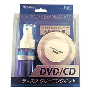 ナガオカ DVD/CDクリーナー CL-80K/2