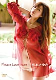 松本さゆき/Please Love more・・・ [DVD]