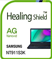 Healingshield スキンシール液晶保護フィルム Anti-Fingerprint Anti-Glare Matte Film for Samsung Laptop Notebook 9 Lite NT911S3K