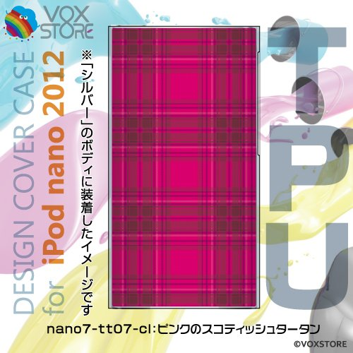 【tpu-nano7-tt07cl:ピンクのスコティッシュタータン】 TPU すりガラス調クリア ソフトタイプケース 【デザインそのまま♪フルプリントタイプ】 iPod nano 第7世代専用 デザインケース iPod nano7th (2015年7月/2012年10月発売) 対応 デザインカバー P14Nov15