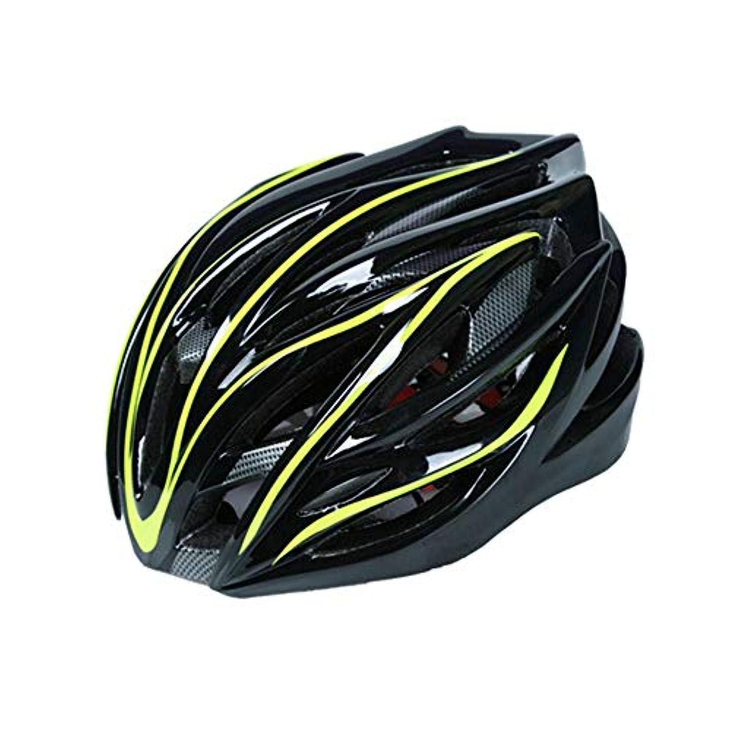 スカーフ労働楽観ETH ワンピースEPS自転車ヘルメット乗馬ヘルメットマウンテンバイクヘルメットヘッド円周調整可能 保護 (色 : Yellow)