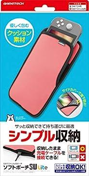 ニンテンドースイッチLite用本体収納ポーチ『ソフトポーチSW Lite(ピンク)』 - Switch