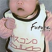 Future ~ふるさとの味~