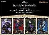 ディズニー ツイステッドワンダーランド メタルカードコレクション2 パックver. (1BOX 20パック入り : 1パック2枚入り 40枚) ツイステ
