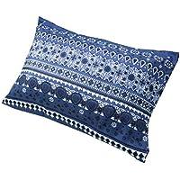 東京西川 SEVENDAYS 枕カバー ブルー 63X43cmのサイズの枕に対応 北欧柄(バンダナ) 速乾 SEVENDAYS セブンデイズ PJ08000561B