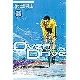 Over Drive(14) (週刊少年マガジンコミックス)
